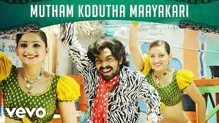 Mutham Kodutha Maayakari  |  Trisha Illana Nayanthara  |  Video Song