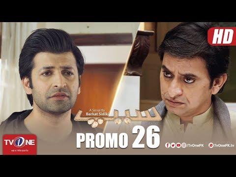 Seep | Episode 26 Promo | TV One Drama
