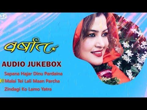 (Nepali Movie : Audio Jukebox :BARSAT | Rekha Thapa | - Duration: 14 minutes.)