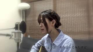 YUI 「Namidairo」Covered by caho