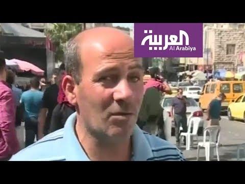 العرب اليوم - شاهد: استطلاع آراء المواطنين من رام الله تجاه عملية المصالحة