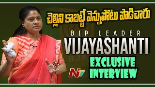 BJP Leader Vijayashanti Exclusive CANDID Interview   Face to Face