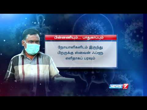 Swine Flu causes and prevention