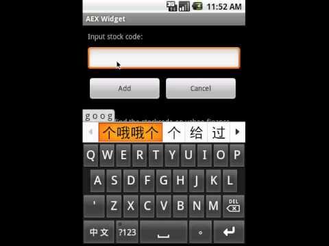 Video of AEX Widget