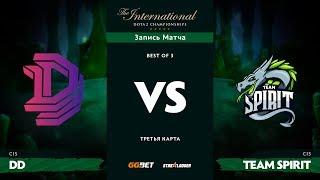 DD против Spirit, Третья карта, TI8 Региональная СНГ Квалификация