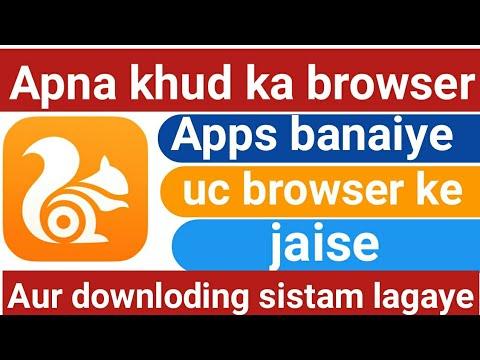 Video Make Browser App Something UC Browser App thunkable.com download in MP3, 3GP, MP4, WEBM, AVI, FLV January 2017