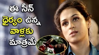 Video ఈ సీన్ ధైర్యం ఉన్న వాళ్లకు మాత్రమే - Latest Telugu Movie Scenes - Bhavani HD Movies MP3, 3GP, MP4, WEBM, AVI, FLV Maret 2018
