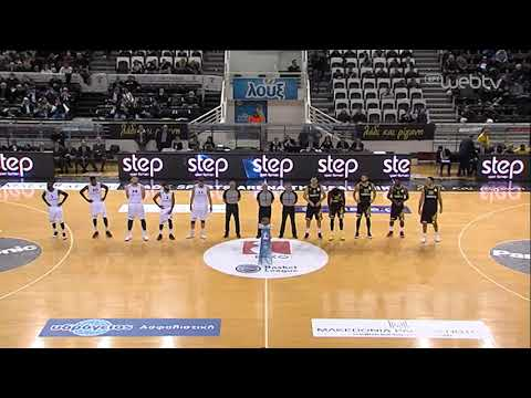 Basket League 2019-2020: ΠΑΟΚ – ΑΕΚ | 08/12/2019 | ΕΡΤ