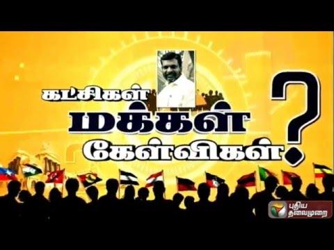 Katchigal-Makkalgal-Kelvigal--Thirumavalavan-Answer-To-Public-Question-Live-Show-Promo-16-04-16