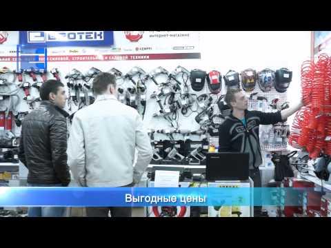 ЕВРОТЕК - Великий Новгород. Магазин и пункт выдачи заказов интернет-магазина