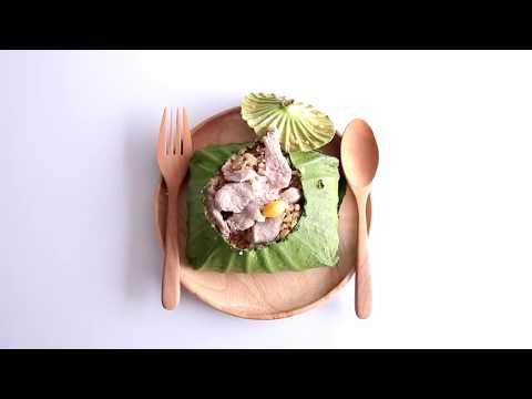 ข้าวห่อใบบัวปลายทางไลฟ์. แตกต่างตรงที่มันอร่อยและมีสุขภาพไปพร้อมกัน