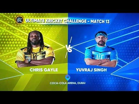 ukc cricket highlight|| yuvraj vs Gayle ||yuvraj vs Gayle UKC match highlight|yuvraj 15 ball 33 runs