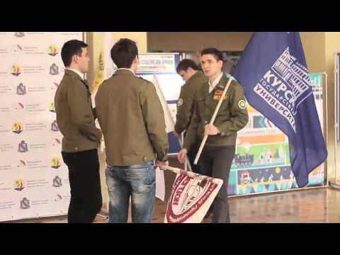 День российского студента в Курске