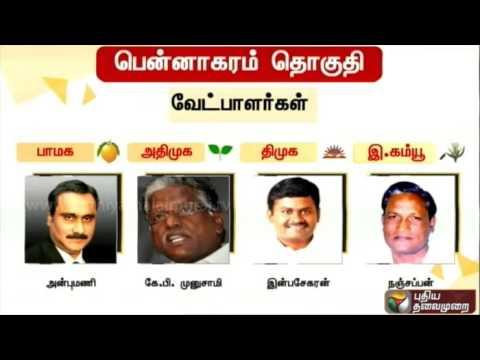 Tamil-Nadu-polls-Anbumani-Ramadoss-to-contest-from-Pennagaram