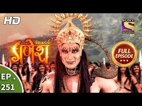 Vighnaharta Ganesh - Ep 251 - Full Episode - 7th August, 2018