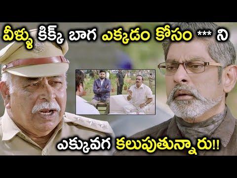 వీళ్ళు కిక్క్ బాగ ఎక్కడం కోసం *ని ఎక్కువవగ | Watch Aatagallu Full Movie On Amazon Prime