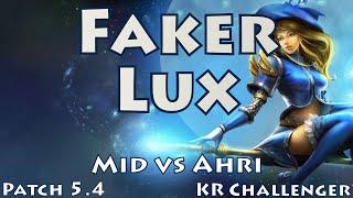 Who says you can't rush a Mejai's Soulstealer? SKT T1 Faker takes on Ahri mid with Lux. Subscribe for more Korean VODs & commentaries: http://bit.ly/j0kerSUBYou can find all Faker VODs at: http://bit.ly/FakerVODsCheck out more Season 5 VODs at: http://bit.ly/s5VODsPatch: 5.4Full player names:Sivir: 끄적끄적Riven: LORD MASTER KINGRengar: 디프제냐Annie: SKT T1 WolfAhri: 나는눈꽃Jinx: 엉덩국 갱승제로Lee Sin: ABCDEFGHlJKLMNOBlitzcrank: 악시님Lissandra: SKT T1 MaRinLux: SKT T1 Faker