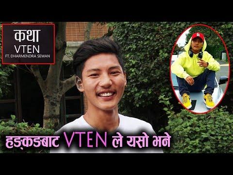 (VTEN - Kathaa हिट भएपछि Hongkong पुगेर यसो भने || VTEN aka Samir Ghising || Mazzako TV - Duration: 11 minutes.)