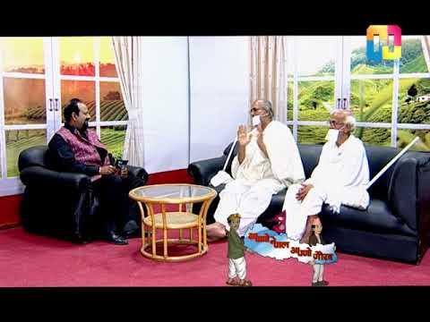 (Apno Nepal Apno Gaurab Episode 340 ( Nepal Kesari Dr.Mani Bhadraji, Ashish Muniji Maharaj) Part 2 - Duration: 23 minutes.)