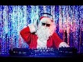 Merry Christmas EDM Mix    Party dance 2017    Merry Christmas And Happy New Years 2017