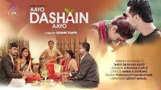 Aayo Dashain Aayo | Krishna Kafle Feat Barsha Siwakoti  |  Latest Nepali Song 2017
