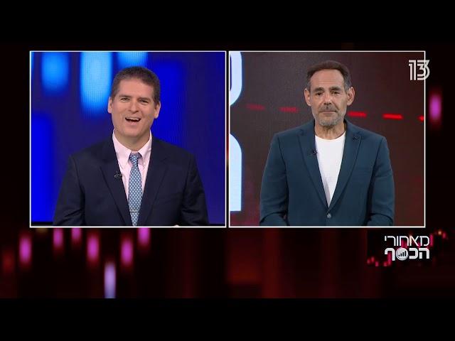 איך להגדיל מכירות - מאחורי הכסף  דני רופ  ערוץ 13  דני וידיסלבסקי, דני רופ מראיין את דני וידיסלבסקי - החדשות שמאחורי הכסף - רשת, ערוץ 13, כל יום אנחנו...