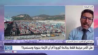 عبد النبي أبو العرب يستعرض عوامل اضطراب الإنتاج عالميا