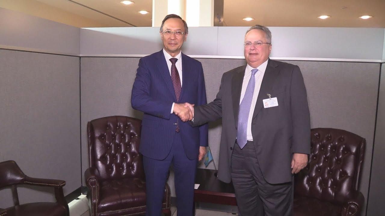 Ο υπουργός Εξωτερικών Ν.Κοτζιάς με τους ομολόγους του από το  Καζακστάν, την Αρμενία
