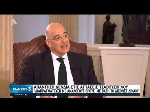 Σκληρή απάντηση αρχηγού ΓΕΕΘΑ για τουρκικές προκλήσεις – Διπλωματική κινητικότητα από την Αθήνα