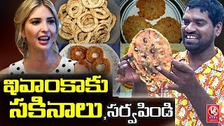 Video Bithiri Sathi To Gift Sakinalu And Sarva Pindi To Ivanka Trump | Teenmaar News | V6 News MP3, 3GP, MP4, WEBM, AVI, FLV September 2018
