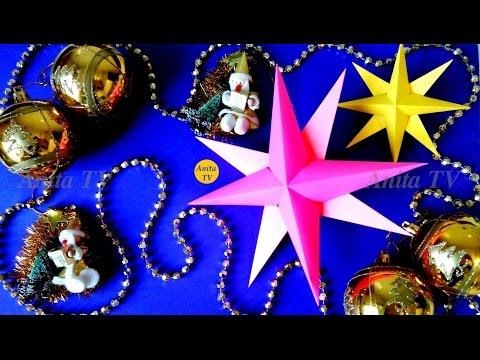 Новогодняя звезда из бумаги!