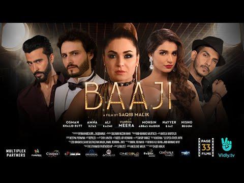 Baaji 2019 | Meera | Amna Ilyas | Mehwish Hayat | Osman Khalid Butt | Short Video