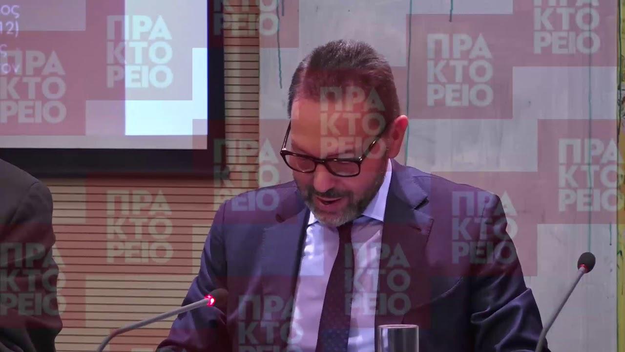 Εκδήλωση με θέμα «Η Ελληνική Οικονομία: προκλήσεις και προοπτικές» με ομιλητή τον Γιάννη Στουρνάρα