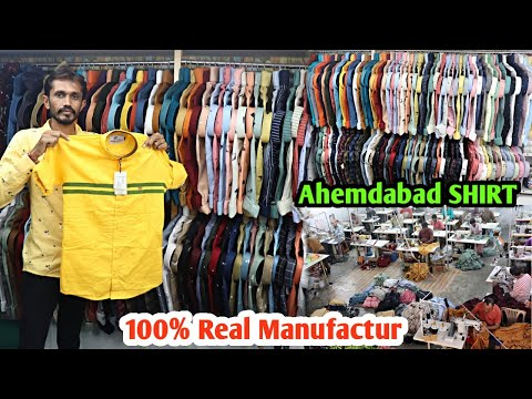 अहमदाबाद शर्ट Manufactur 100% Trusted Place || S R Garment Ahemdabad