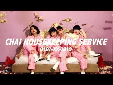 , title : 'CHAI - ボーイズ・セコ・メン / BOYZ SECO MEN  - Official Music Video'
