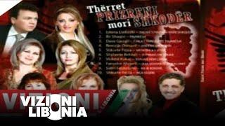 Edona Llalloshi   Therret Prizreni Mori Shkoder