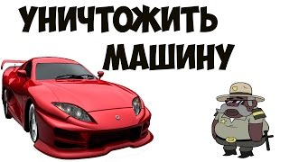 Видеообзор Smash Car Clicker