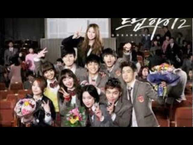 Dream High / Last Performance (love High)