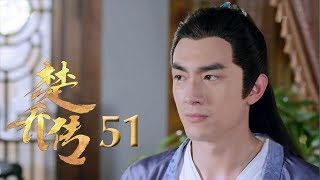 General Chinese Series - Princess Agents 2017 - Eng Sub