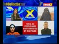 The X Factor: Sheikh sex racket stuns Hyderabad, girls sold for Rs 3-10 lakh - Video
