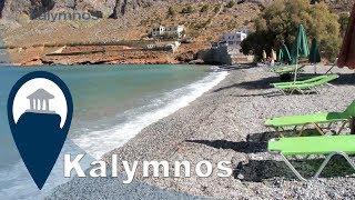 Kalymnos | Arginonta Beach