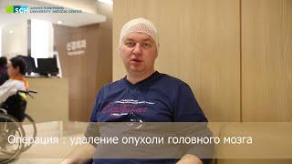 Интервью пациента в Медицинском центре Сунчонхян