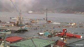 Video 大船渡港に押し寄せる津波 MP3, 3GP, MP4, WEBM, AVI, FLV Juni 2019