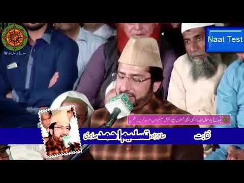 Tasleem Ahmed Sabri - medah ishq ve tu ~ medha yaar ve tu ~ naqabat tasleem ahmad sabri