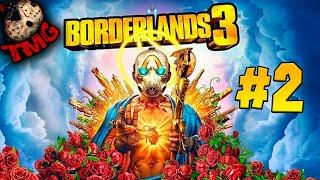 Borderlands 3 - Прохождение на русском - часть 2