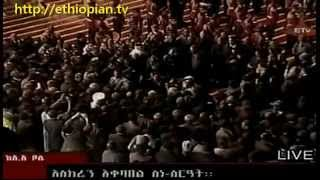 Body Of Pm Meles Zenawi Arrives In Ethiopia : Part 2 Of 2