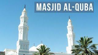Tour of Masjid Al-Quba - Shaykh Dr. Yasir Qadhi