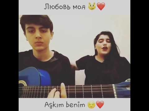 Video Mustafa Ceceli - Aşkım benim(Kamran Leman) download in MP3, 3GP, MP4, WEBM, AVI, FLV January 2017