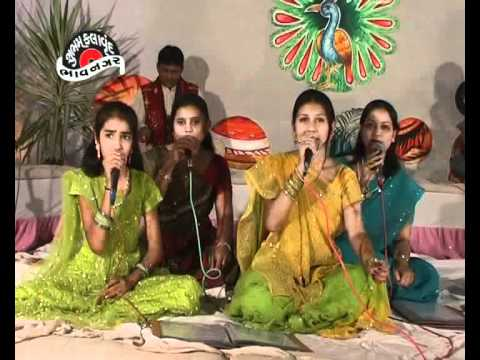 Video Odhi navrang chundadi-Gujarati lagna geet by Surabhi Ajit parmar's shubhamkalavrund. download in MP3, 3GP, MP4, WEBM, AVI, FLV January 2017