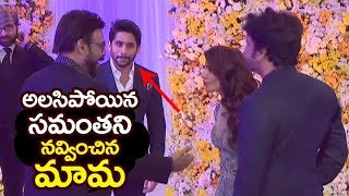 Video nagarjuna venkatesh FUNNY Counters on samantha @ ChaySam Wedding reception | Filmylooks MP3, 3GP, MP4, WEBM, AVI, FLV November 2017